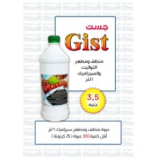 Jist cleanser and disinfectant for bathrooms and ceramics