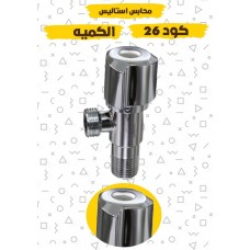 Stainless angle valve, stainless body