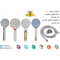 Headphone shower box 4 different shapes