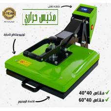Heat press for printing clothes And gifts surface for thermal printing size 40 * 60