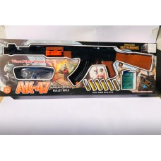 Babaji rifle with gel and wafer shots